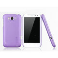 Nillkin Matte Hard Cases Skin Covers for HTC Sensation XL Runnymede X315e G21 - Purple
