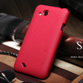 Nillkin Matte Hard Cases Skin Covers for HTC T328d Desire VC- Red