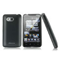 Nillkin Super Matte Hard Cases Skin Covers for HTC T9199 - Black