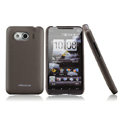 Nillkin Super Matte Hard Cases Skin Covers for HTC T9199 - Brown
