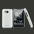 Nillkin Super Matte Hard Cases Skin Covers for HTC T9199 - White