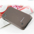 Nillkin Super Matte Hard Cases Skin Covers for Samsung i909 - Gray