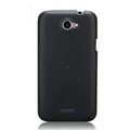 Nillkin Super Matte Rainbow Cases Skin Covers for HTC One X Superme Edge S720E G23 - Black