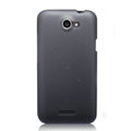 Nillkin Super Matte Rainbow Cases Skin Covers for HTC One X Superme Edge S720E G23 - Gray