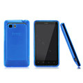 Nillkin Super Matte Rainbow Cases Skin Covers for HTC Raider 4G X710E G19 - Blue