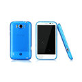 Nillkin Super Matte Rainbow Cases Skin Covers for HTC Sensation XL Runnymede X315e G21 - Blue