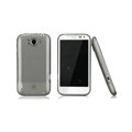 Nillkin Super Matte Rainbow Cases Skin Covers for HTC Sensation XL Runnymede X315e G21 - Gray
