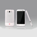 Nillkin Super Matte Rainbow Cases Skin Covers for HTC Sensation XL Runnymede X315e G21 - White
