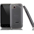 Nillkin Super Matte Rainbow Cases Skin Covers for HTC Vigor Rezound ADR6425 - Gray