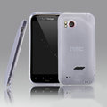 Nillkin Super Matte Rainbow Cases Skin Covers for HTC Vigor Rezound ADR6425 - White