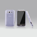 Nillkin Super Matte Rainbow Cases Skin Covers for HTC Wildfire S A510e G13 - White
