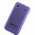 Nillkin Super Matte Rainbow Cases Skin Covers for Samsung i9008 i9003 - Purple