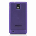 Nillkin Super Matte Rainbow Cases Skin Covers for Samsung i997 infuse 4G - Purple