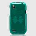Nillkin Super Scrub Rainbow Cases Skin Covers for HTC T328W Desire V - Green