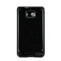 Nillkin Super two-color Cases Skin Covers for Samsung i9100 i9108 i9188 Galasy S2 - Black