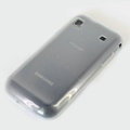 Nillkin Transparent Matte Soft Cases Covers for Samsung i9000 Galaxy S i9001 - White