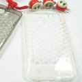 Nillkin Transparent Rainbow Soft Cases Covers for HTC Leo T8585 T8588 Touch HD2 - White