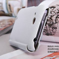 Nillkin leather Cases Holster Covers for HTC T328d Desire VC - White