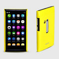 ROCK Colorful Glossy Cases Skin Covers for Nokia N9 - Yellow