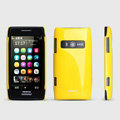 ROCK Colorful Glossy Cases Skin Covers for Nokia X7 X7-00 - Yellow