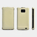 ROCK Flip leather Cases Holster Skin for Samsung i9100 i9108 i9188 Galasy S2 - Beige