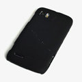 ROCK Naked Shell Hard Cases Covers for Motorola ME865 - Black