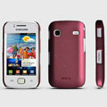 ROCK Naked Shell Hard Cases Covers for Samsung i569 S5660 Galaxy Gio - Red