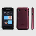 ROCK Naked Shell Hard Cases Covers for Samsung i9000 Galaxy S i9001 - Red