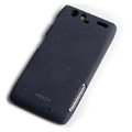 ROCK Quicksand Hard Cases Skin Covers for Motorola XT910 RAZR - Black