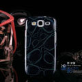 Nillkin 3D Mysterious Shadow Hard Cases Skin Covers for Samsung Galaxy SIII S3 I9300 I9308 - Cool Blue