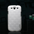 Nillkin 3D Mysterious Shadow Hard Cases Skin Covers for Samsung Galaxy SIII S3 I9300 I9308 - Pearl