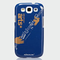 Nillkin Arts Show Hard Cases Skin Covers for Samsung Galaxy SIII S3 I9300 I9308 - Guitar