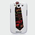 Nillkin Arts Show Hard Cases Skin Covers for Samsung Galaxy SIII S3 I9300 I9308 - Necktie