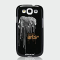 Nillkin Arts Show Hard Cases Skin Covers for Samsung Galaxy SIII S3 I9300 I9308 - Zebra