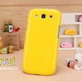 Nillkin Bright Side Hard Cases Skin Covers for Samsung I9300 Galaxy SIII S3 - Yellow