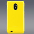 Nillkin Colorful Hard Cases Skin Covers for Samsung Epic 4G Touch D710 - Yellow