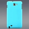 Nillkin Colorful Hard Cases Skin Covers for Samsung Galaxy Note i9220 N7000 i717 - Blue