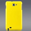 Nillkin Colorful Hard Cases Skin Covers for Samsung Galaxy Note i9220 N7000 i717 - Yellow