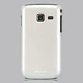 Nillkin Colorful Hard Cases Skin Covers for Samsung S5380 Wave Y- White