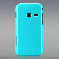Nillkin Colorful Hard Cases Skin Covers for Samsung S5820 - Blue