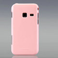 Nillkin Colorful Hard Cases Skin Covers for Samsung S5820 - Pink