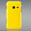 Nillkin Colorful Hard Cases Skin Covers for Samsung S5820 - Yellow