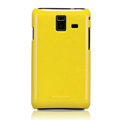 Nillkin Colorful Hard Cases Skin Covers for Samsung S7250 Wave M - Yellow