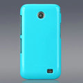 Nillkin Colorful Hard Cases Skin Covers for Samsung i589 - Blue