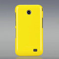 Nillkin Colorful Hard Cases Skin Covers for Samsung i589 - Yellow