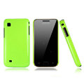Nillkin Colorful Hard Cases Skin Covers for Samsung i809 - Green