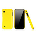 Nillkin Colorful Hard Cases Skin Covers for Samsung i809 - Yellow