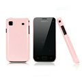 Nillkin Colorful Hard Cases Skin Covers for Samsung i9008L - Pink