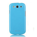 Nillkin Colorful Hard Cases Skin Covers for Samsung i939 Galaxy SIII S3 - Blue
