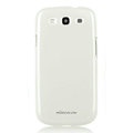Nillkin Colorful Hard Cases Skin Covers for Samsung i939 Galaxy SIII S3 - White